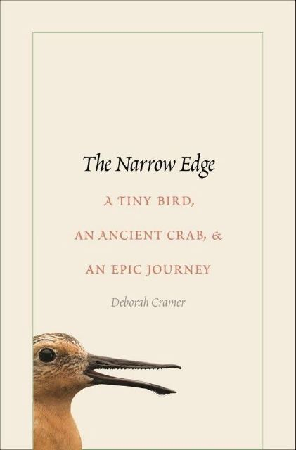 BOOK JACKET: The Narrow Edge